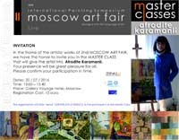 INTERNATIONAL PAINTING SYMPOSIUM OF 2ND MOSCOW ART FAIR ΜΟΣΧΑ 2016 OF UNESCO GREECE