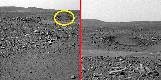 foto de Marte con borron