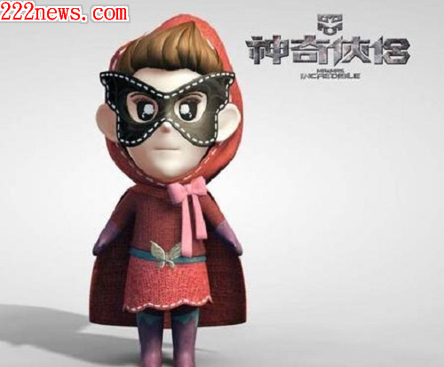 神奇北京好人炯炯俠3