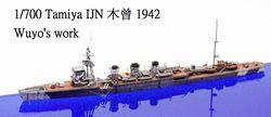 1/700 Tamiya 木曾1942