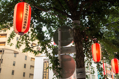 Lanterns of the Yasukuni-dori Commercial Association, 56th Kanda Second-hand Book Festival, 2015.