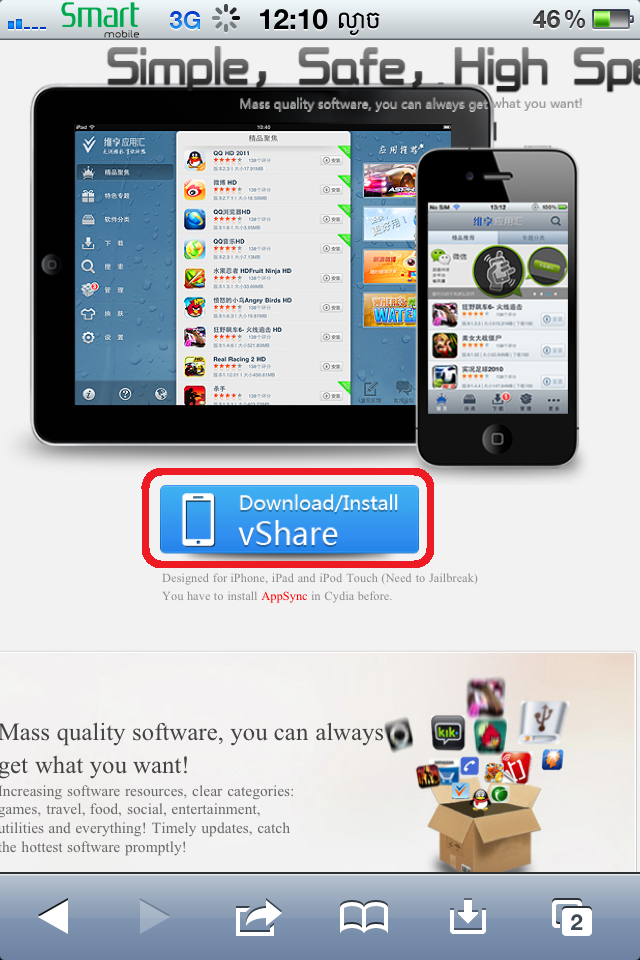 vshare how to download it