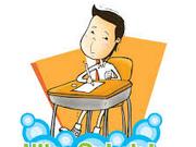 Soal-Soal IPA Kelas 6 Semester 1 dan 2