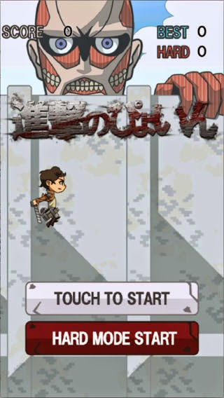 [GameR] Flappy On Titan ~ ANDROID4STORE