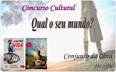 http://conjuntodaobra.blogspot.com.br/2013/10/concurso-cultural-qual-o-seu-mundo.html