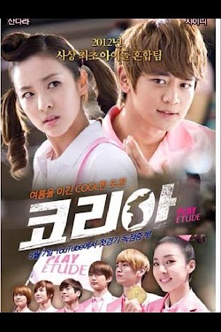 Hàn Quốc - Korea 2012 (2012) Poster