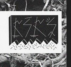 KIKS/GFR