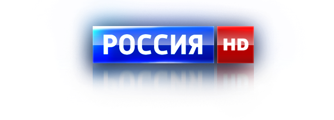 тв программа на россия 2 сегодня:
