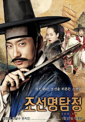 FILM KOREA FAVORIT
