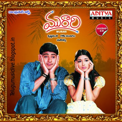 Murari(2001) Telugu Movie Mp3 Songs Free Download