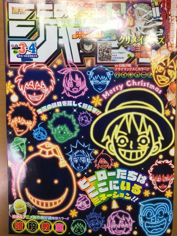 Ranking Weekly Shonen Jump 3 y 4 2016