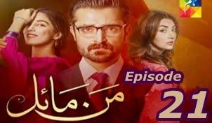 Man Mayal Episode 21 by Hum Tv