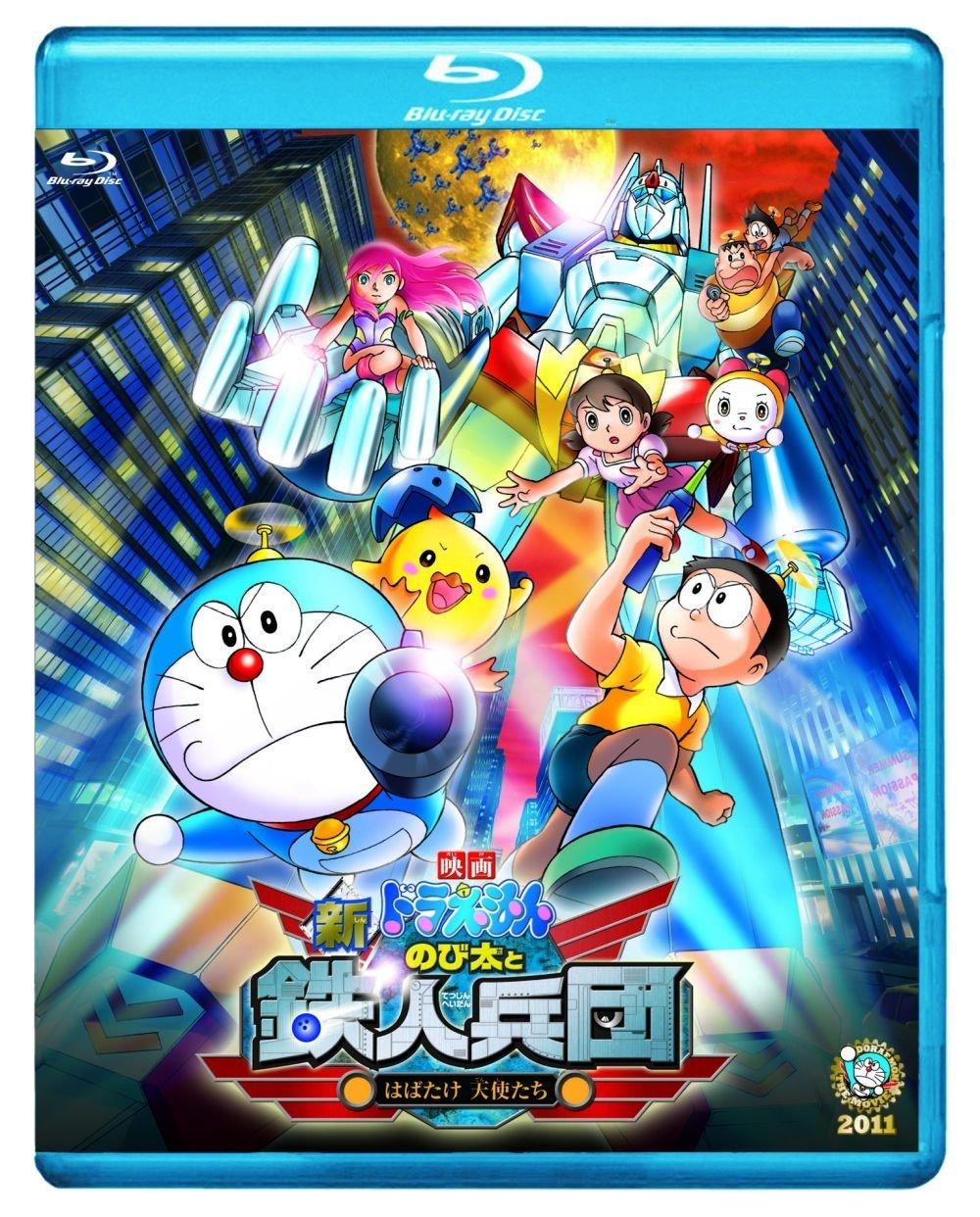 Doraemon: Tân Nobita và Binh Đoàn Người Sắt - Đôi Cánh Thiên Thần