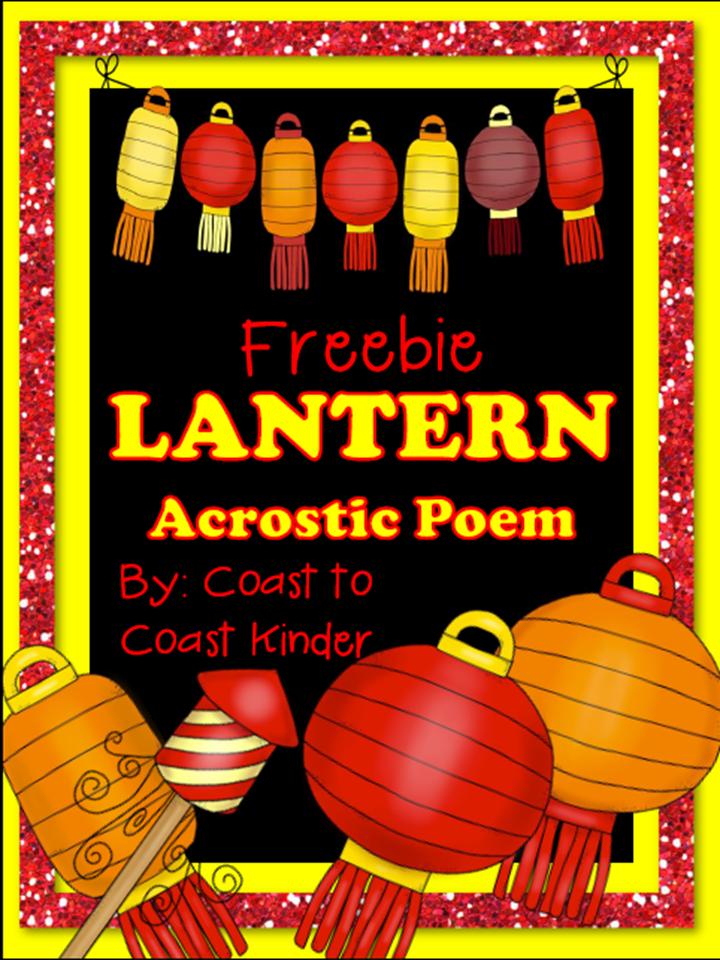 http://www.teacherspayteachers.com/Product/Chinese-New-Year-Lantern-Poem-1097542