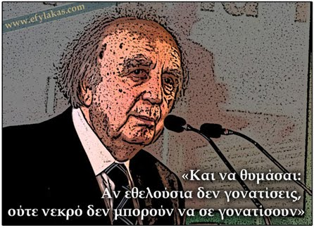 "ΒΑΣΟΣ ΛΥΣΣΑΡΙΔΗΣ ΕΠΙΤΙΜΟΣ ΠΡΟΕΔΡΟΣ ΤΟΥ  Κ.Σ. ΕΔΕΚ:""Τρεις Γενοκτονίες μια στρατηγική"""