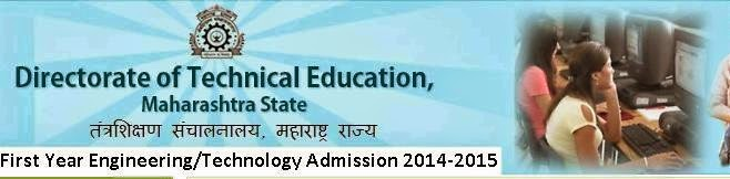 DTE Engineering Admission 2014 Provisional Allotment of CAP Round-1