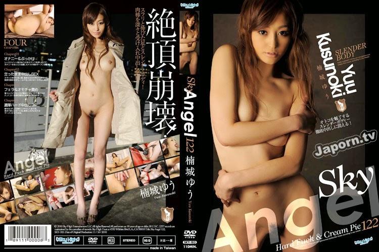 SKY-183 Yuu Kusunoki Vol.122