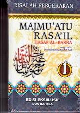 majmuatu rasail hasan al banna risalah pergerakan buku dakwah murah toko buku online