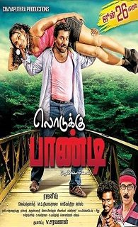 Watch Lodukku Pandi (2015) DVDScr Tamil Full Movie Watch Online Free Download