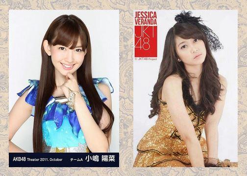Haruna Kojima (AKB48) % Jessica Veranda (JKT48)
