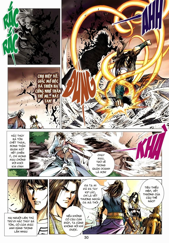 Thần Châu Kỳ Hiệp chap 32 – End Trang 30 - Mangak.info