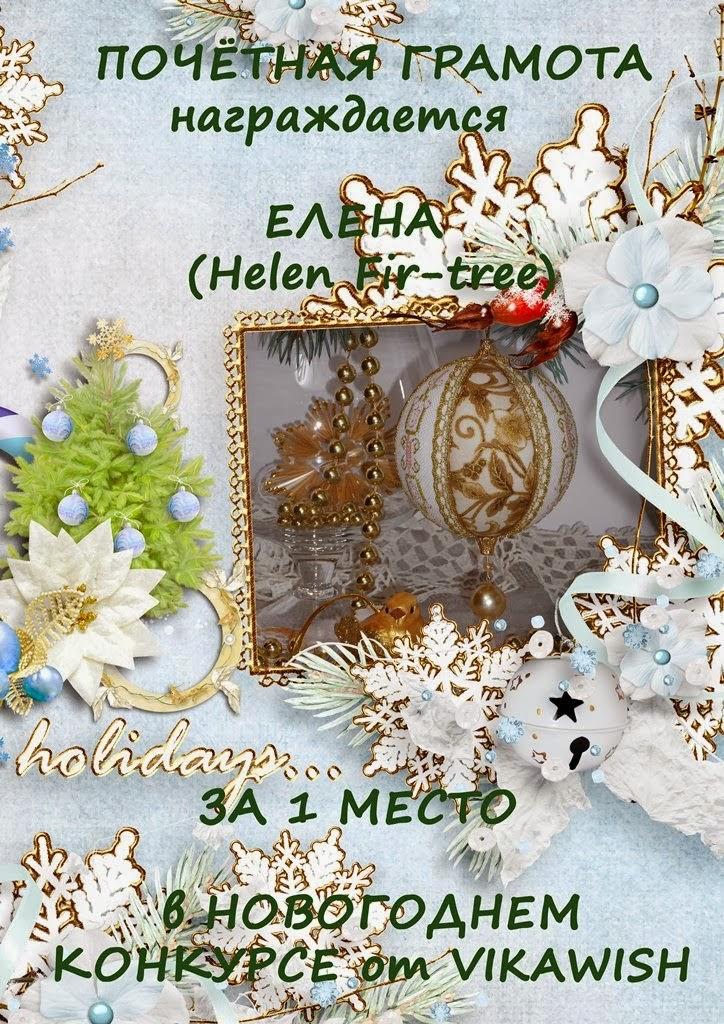 победа, ёлочные украшения, victory, Christmas decorations