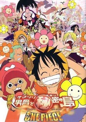 One Piece The Movie 6 (Baron Omatsuri and the Secret Island) ตอน บารอนโอมัตสึริ และเกาะแห่งความลับ ซับไทย