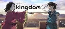 المملكة 2