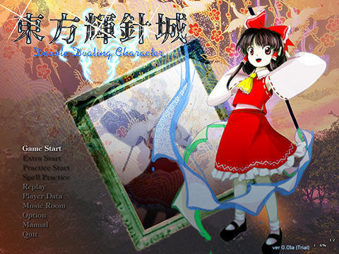 Touhou 14 ~ Double Dealing Character Th14cover