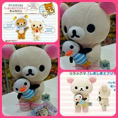2014 March 15 LE Striped Everyday Caravan Korilakkuma