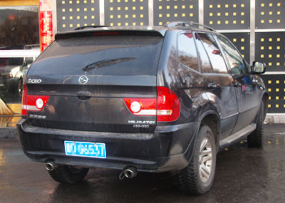 Shuanghuan SCEO