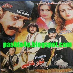 Pashto New Drama Toor Kalay   Pashto Songs