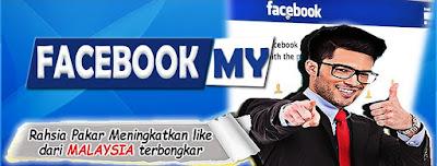cara tingkatkan like guna facebook my