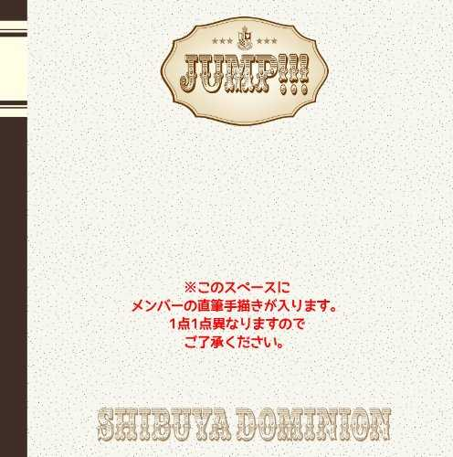 [Album] シブヤDOMINION – JUMP!!! (2015.09.29/MP3/RAR)
