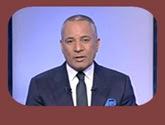 برنامج على مسؤليتى حلقة الاثنين 22-5-2017 مع احمد موسى