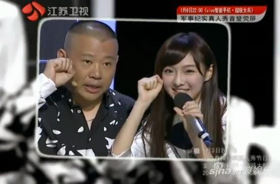 qiu xin yi snh48 - 2