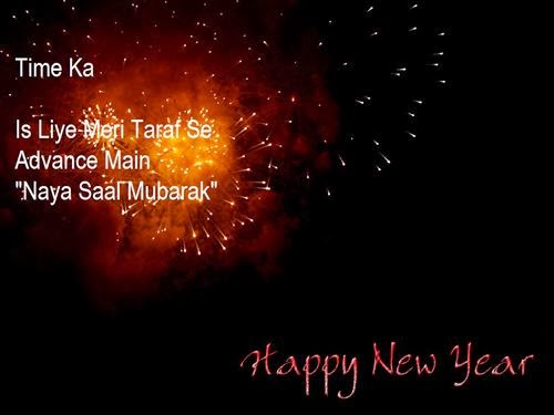 Meaning Happy New Year Wishes Messages In Hindi 2015