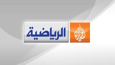الجزيرة الرياضية مباشر 201219142433197734_2