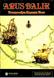 Arus Bali - Pramoedya Ananta Toer