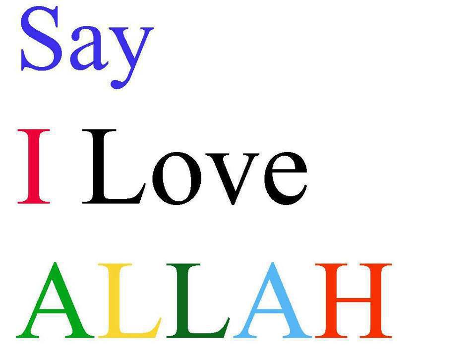 Love Wallpaper Allah : Get Islamic Wallpapers