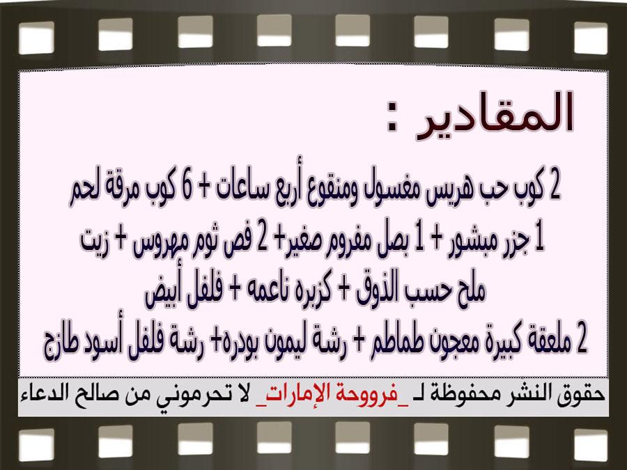 http://3.bp.blogspot.com/-y1q87QE0Zmg/VY6oRNRs16I/AAAAAAAAQtQ/KfJUzI96XH0/s1600/3.jpg