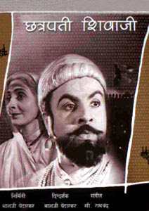 Chhatrapati Shivaji 1952 Marathi Movie Watch Online