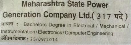 MAHAGENCO महाजनको महाराष्ट्र 317 Engineer Posts Recruitment 2018 in Maharashtra