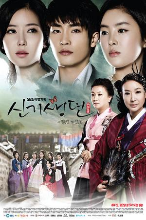 New Tales Of GisaengTn K Sinh Truyn - Ky Sinh - New Gisaeng Story - Shin Gisaeng Dyeon, 
