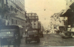 ΑΘΗΝΑ ΟΔΟΣ ΣΤΑΔΙΟΥ 1936