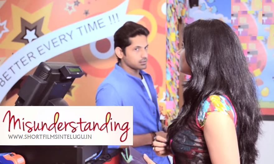 MISUNDERSTANDING Telugu Short Film Image