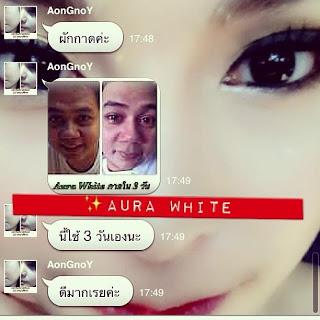 รีวิว Aura white ของแท้