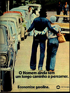 propagandaPetrobras - 1976. reclame de carros anos 70. brazilian advertising cars in the 70. os anos 70. história da década de 70; Brazil in the 70s; propaganda carros anos 70; Oswaldo Hernandez;