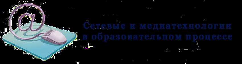 Блог Инны Артюховой