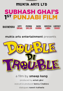 Double Di Trouble Punjabi Film